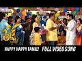 Happy Happy Family Full Video Song  | Tej I Love You Songs | Sai Dharam Tej, Anupama Parameswaran