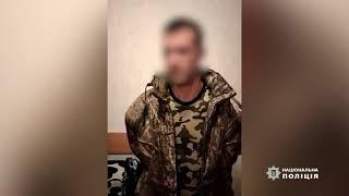 «Пошел на опережение»: под Киевом должник застрелил своего благодетеля