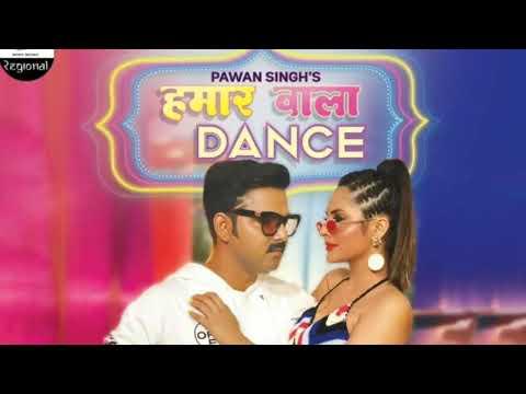 Hamar wala dance Pawan singh
