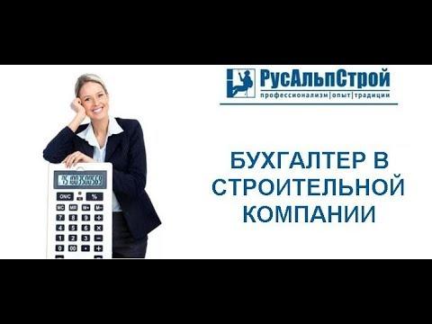 Нефтяные компании москвы вакансии бухгалтера можно ли найти работу бухгалтера на дому