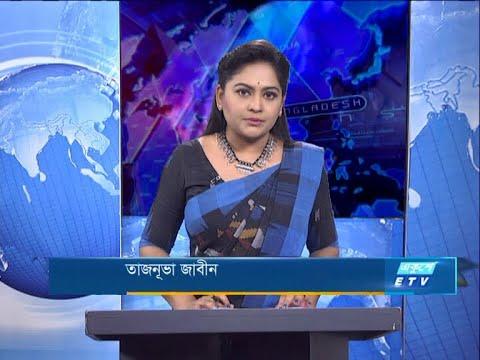 09 pm News || রাত ৯টার সংবাদ || 14 July 2020 || ETV News