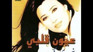Esmak Bi Charrefni - Najwa Karam / إسمك بيشرفني - نجوى كرم