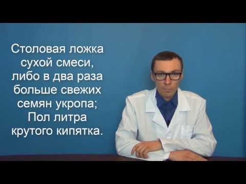 Лечение гипертонии лампой биоптрон