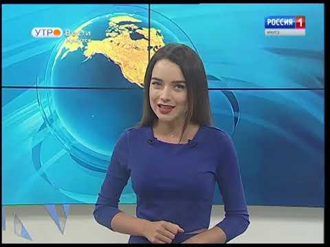 Выпуск «Вести-Иркутск» 13.08.2019 (05:35) видео