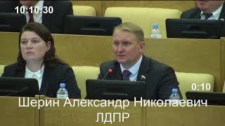 Пленарное заседание Государственной Думы 11.07.2018 (10.00 - 12.10) ( Госдума )