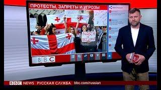 Победа протестующих в Грузии и потери россиян | ТВ-новости