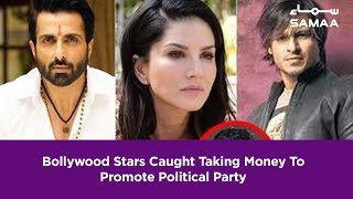 Bollywood Stars Caught Taking Money To Promote Political Party | SAMAA TV