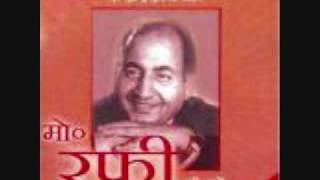 Rare Rafi old song film aadhi Raat year 1950 Rafi Sahab and