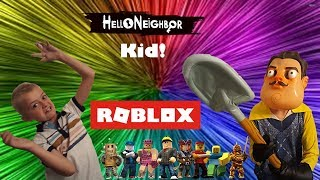 Hello Neighbor Kid Left Us A Surprise Roblox Birthday Gift!