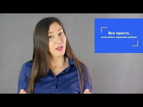 , title : 'Канва бизнес-модели социального предприятия. Алевтина Новикова