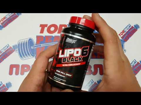 lipo 6 Спортивное питание ЖИРОСЖИГАТЕЛЬ №1. Как принимать липо 6. какой купить самый лучший #Lipo6