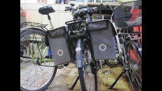 Fahrradtaschen Teil 1