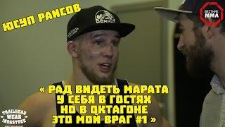 """Юсуф Раисов - """" В гостях он мне друг, а в октагоне враг """""""