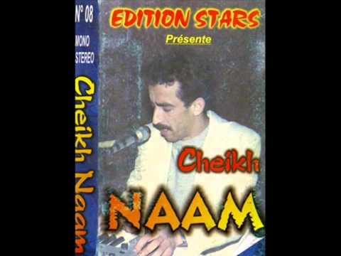 cheikh naam gratuit
