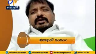 7:30 AM | ETV 360 | News Headlines | 17th May 2020 | ETV Andhra Pradesh