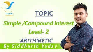 Simple/Compound Interest Level- 2 | Yuwam Online Class | Arithmetic by Siddharth Yadav