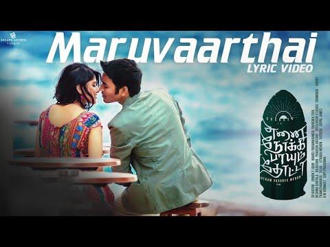 SK Tamil Mov 1
