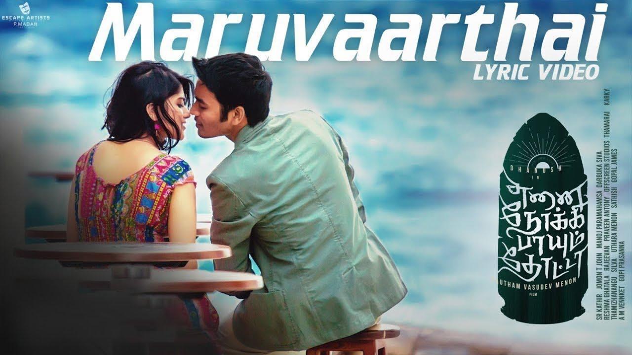 Maruvarthai song lyrics