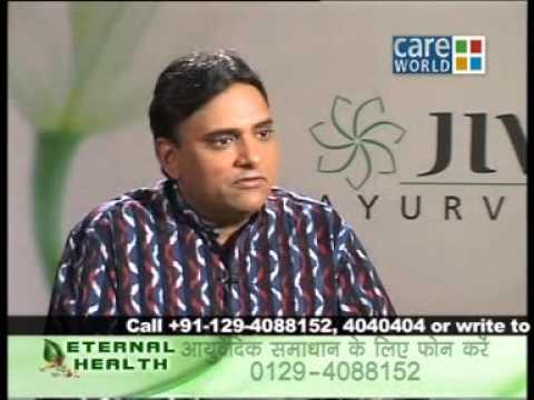 Sukshma  ( Microscopic  ) Ayurveda   Eternal Health Ep#80 ( 2  )