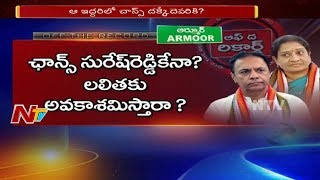 T Congress Armoor MLA Ticket War Between Suresh Reddy And  Akula Lalitha | Off The Record | NTV