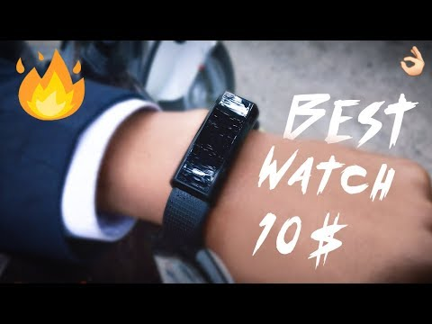 Best smart watch under 10$