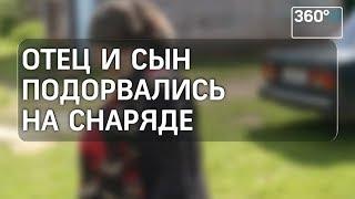 Новости украины цензор нет последние