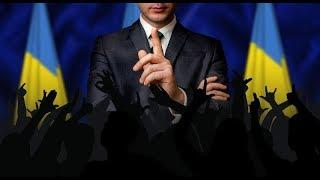 Путин пытается вмешаться в украинские выборы через Facebook