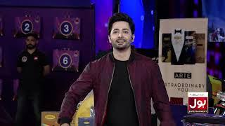 Kabhi 12 Lakh ki bike dekhi hai? | BOL Entertainment