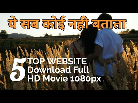 Top 5 HD Movie Website in India|| Download Free || Z news