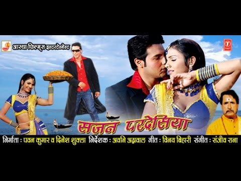sajan full movie hd 1080p  videos