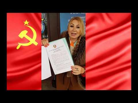 Министр финансов СССР отказывается платить налоги РФии. Постановление СМ СССР в действии.