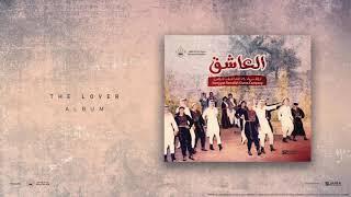 اغاني حصرية وين ع رام الله | البوم العاشق | سرية رام الله الاولى تحميل MP3
