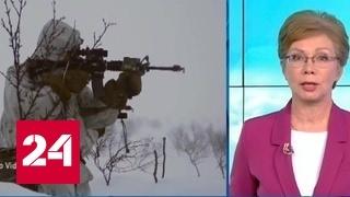 """""""Погода 24"""": военые США замерзли на учениях в 160 километрах от Мурманска"""