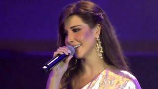 اغاني طرب MP3 Nancy Ajram - Batwanes Beek (Official Video) نانسی عجرم - بتونس بيك تحميل MP3