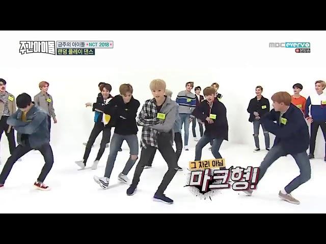 Weekly Idol NCT2018 Random Dance by NCT Dream NCT127 and NCT U
