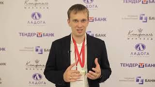 Отзыв Ивана Клыкова (Партнер КСК групп, директор компании «SP Capital»)