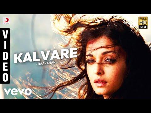 Kalvare  Shreya Goshal