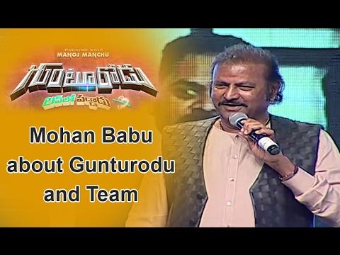 Mohan Babu Speech at Gunturodu Audio Launch