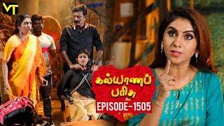KalyanaParisu 2 - Tamil Serial   கல்யாணபரிசு   Episode 1505   15 February 2019   Sun TV Serial