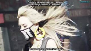 2NE1 - Ugly MV Eng Sub & Romanization Lyrics