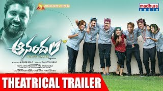 Anandam Telugu Movie Theatrical Trailer  || Ganesh Raj || Vineeth Sreenivasan || Nivin Pauly