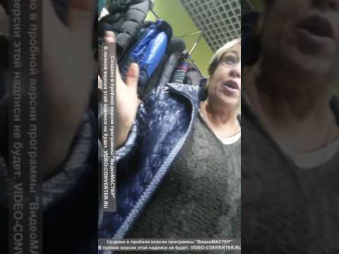 ИП Гольцова ТЦ Свердловск Екатеринбург  Возврат пуховика