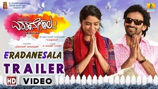 Official trailer of Eradanesala