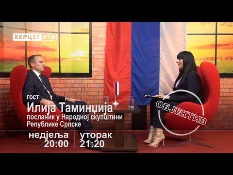 OBJEKTIV: Nova emisija Herceg RTV - Gost prvog izdanja Ilija Tamindžija (VIDEO)