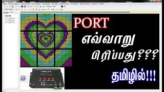 Manual Layout Making In LedEdit 2014 And Wiring T8000 Controller |தமிழில்|SMALL TECH