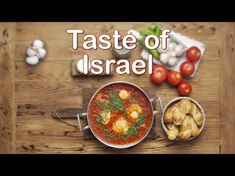 Taste of Israel – Shakshuka