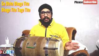 How To Play Dholak  All Qawali Patterns Dholak playing Lesson