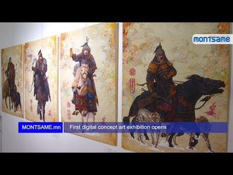 First digital concept art exhibition opens