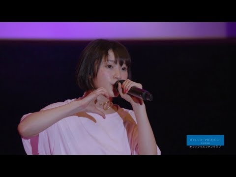 宮本佳林  - CRAZY ABOUT YOU ▶1:58