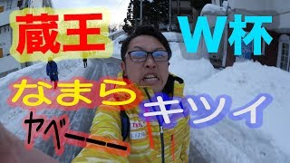 スキージャンプ蔵王zaoW杯伊藤有希サポートチーム動画